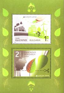 bulgarie BF